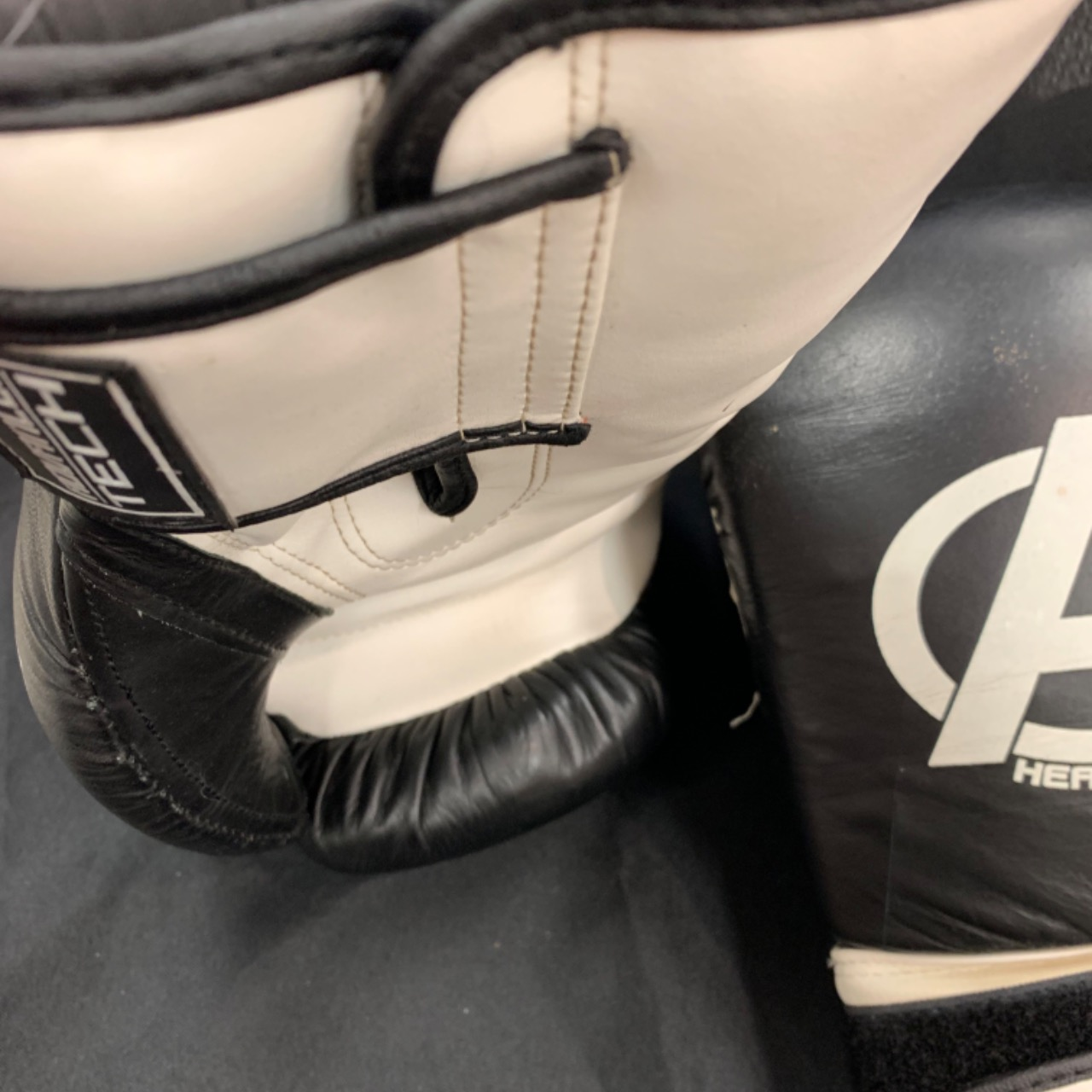 Boxing gloves advanced fight gear heavy hitters 16oz