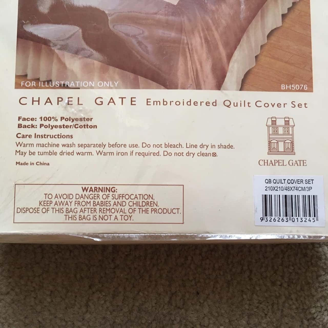 Chapel Gate Embroidered Queen Quilt Cover Set Beige / Brown