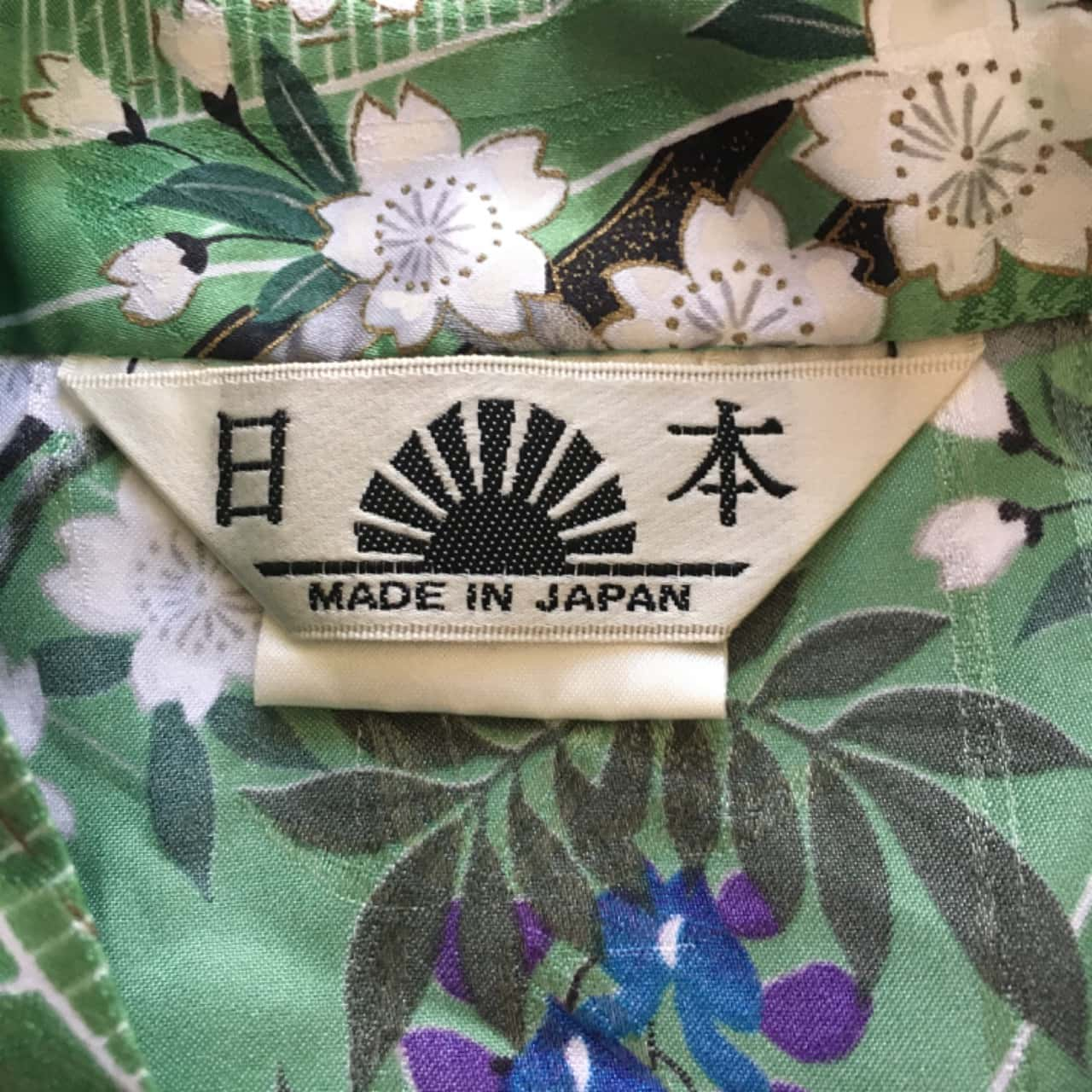 No Brand Girls Kimono, Green / Multicoloured, Made in Japan