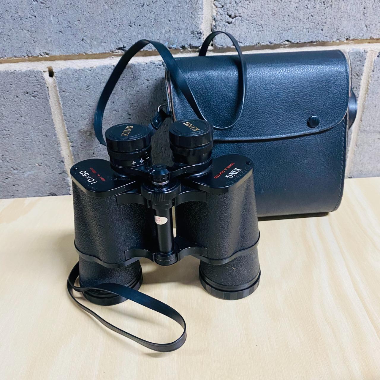 King Brand Binoculars