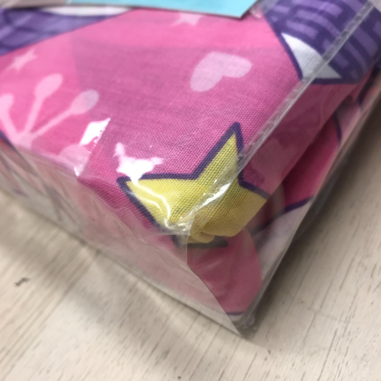 BNWT ROOMATES Pretty Pink SB Printed Quilt Cover Set - Fantasy Unicorn Design
