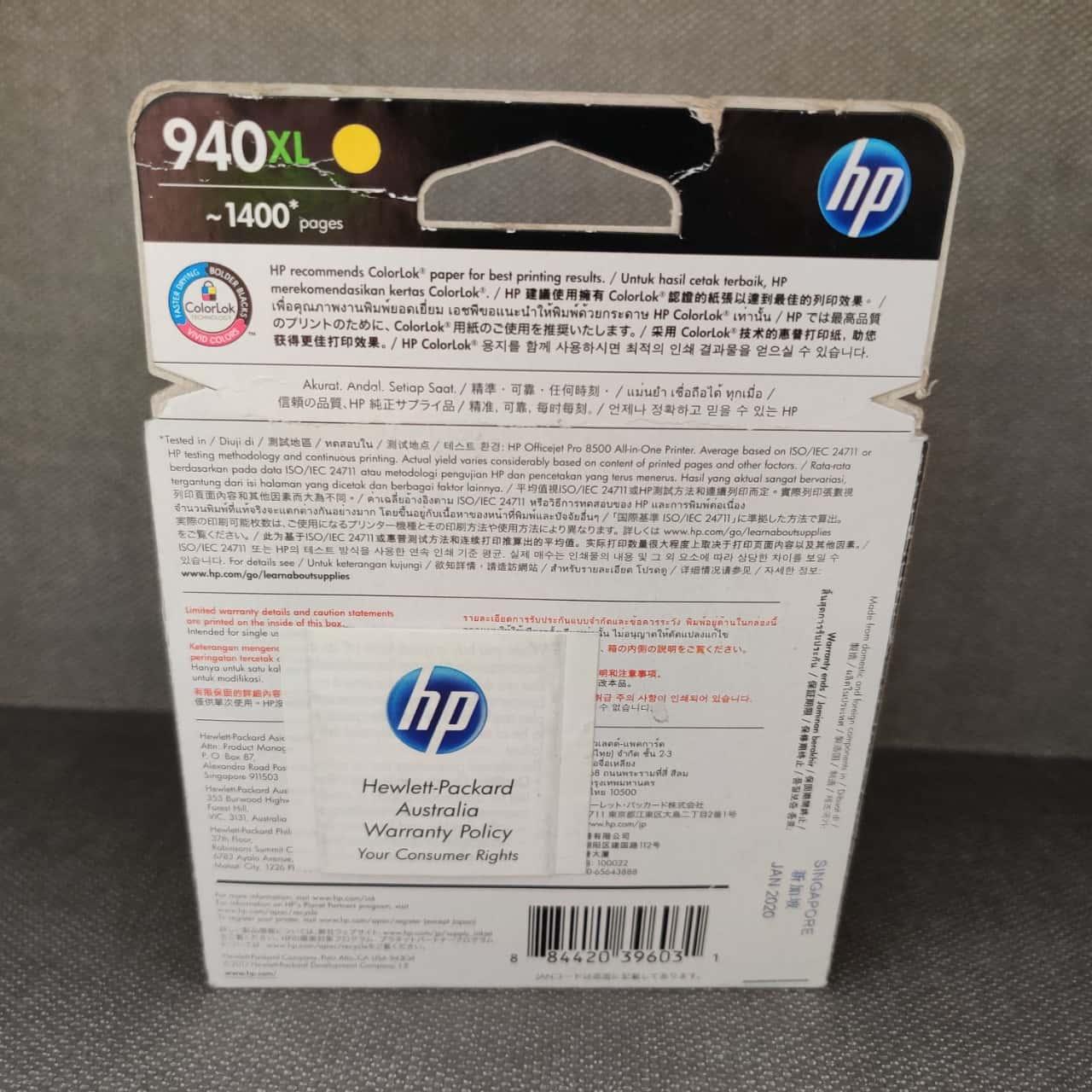 HP 940 XL Yellow Inkjet Cartridge for HP Officejet printers as per photo list