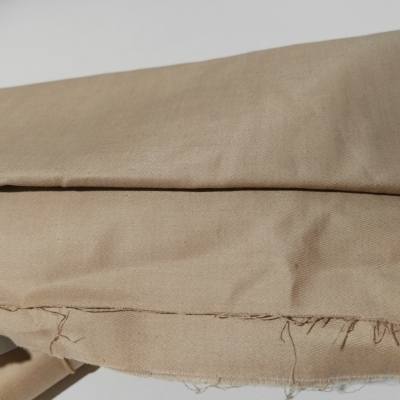 New Material Thick Cotton/Polyester ? Beige 240cm x 150cm