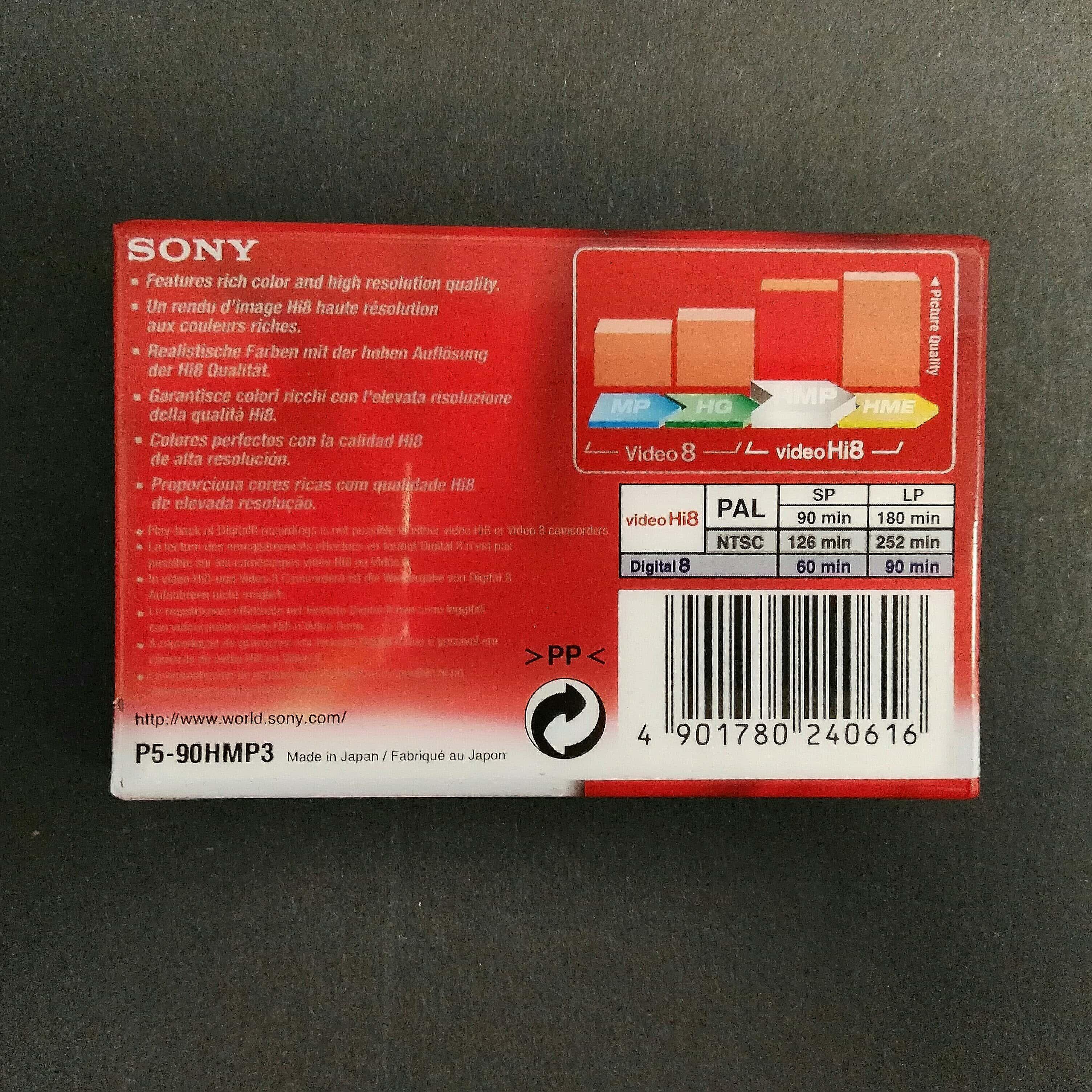 Sony Hi8 Video Cassette 90