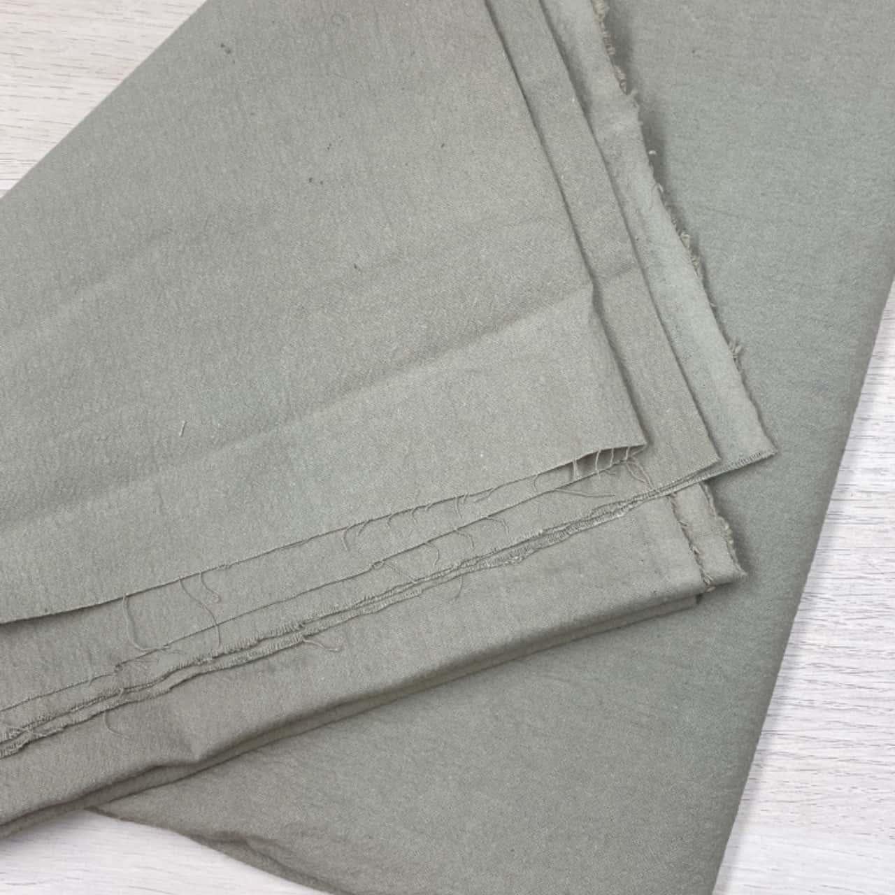 BNWOT Beige Colour Material 190x120cm