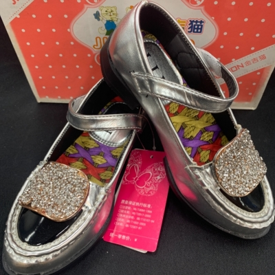 Kids Shoes Black /Silver lady Jayne