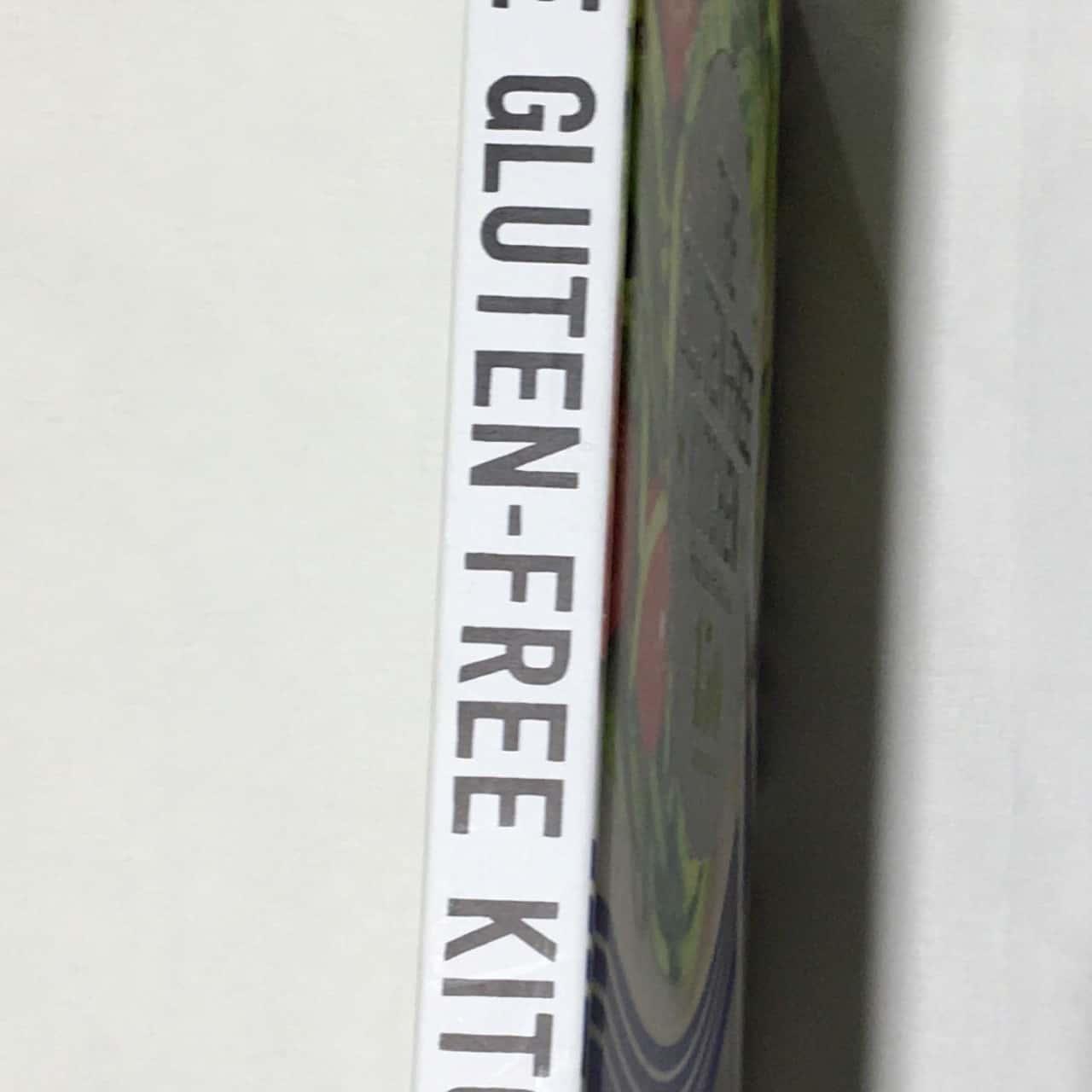 The Gluten-Free Kitchen Cookbook