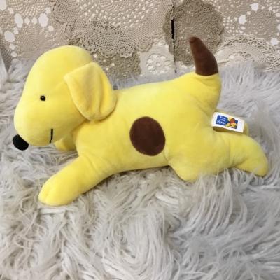 Jasnor Spot The Dog Soft Plush Toy