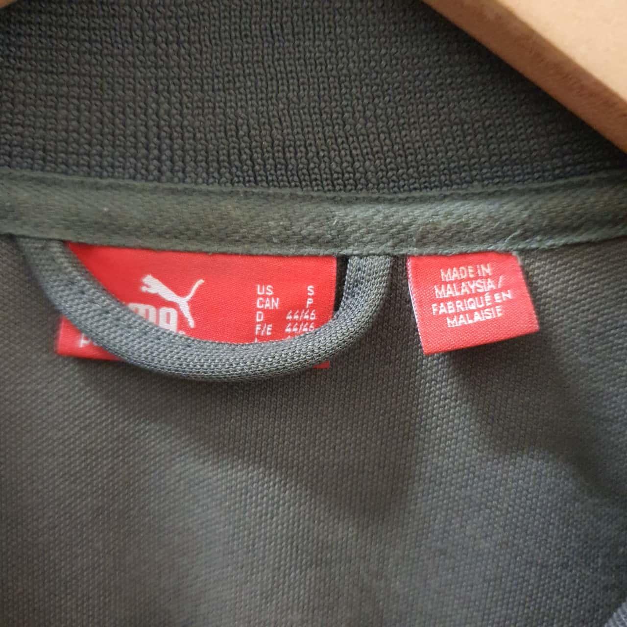 Men's 'Puma' Jacket - Size S
