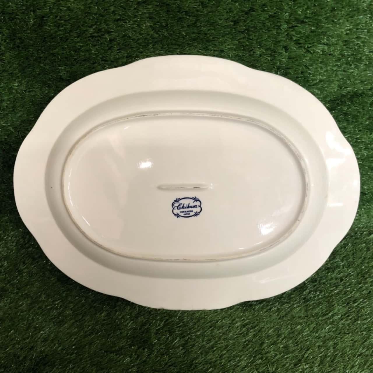 Chikusa Yokkaichi Japanese Large Serving Platter