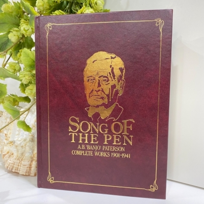 Song Of The Pen- Complete Works 1901-1941