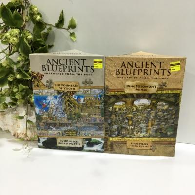 Ancient Blueprints, Jigsaw Puzzle x 2
