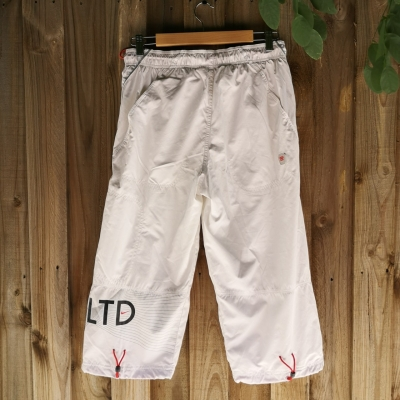 Nike MaxLTD White Cargo Pants